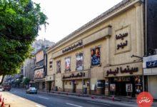 سينما ليدو - شارع عماد الدين - تصوير - ميشيل حنا