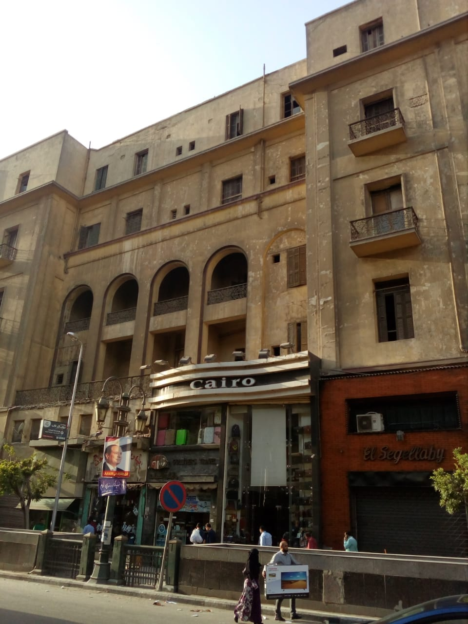 جانب من واجهة فندق الكونتيننتال المطلة على شارع عدلي