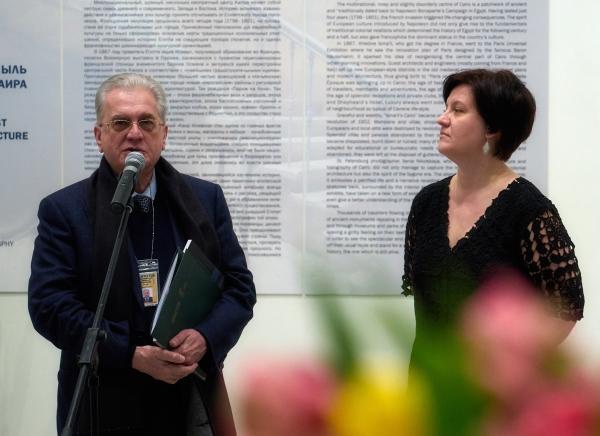 افتتاح معرض زينيا نيكولسكايا في متحف هيرميتاج في 2015