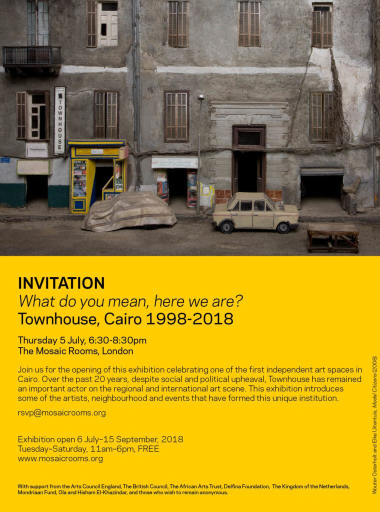 """دعوة حضور معرض """"ماذا تعني، ها نحن هنا؟"""" 6 يوليو حتى 15 سبتمبر في جاليري موزاييك روومز، لندن، المملكة المتحدة"""