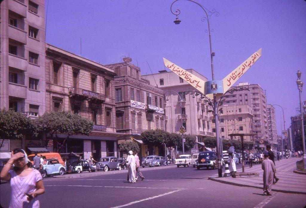 ميدان الأوبرا سنة 1961