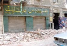 محل ساعات هنهايت قبل الهدم - تصوير - عبد الرحمن محمد