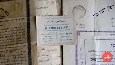 كارت قديم لمحل سلامون هنهايات، محل ساعات ومصوغات ونظارات طبية، حينما كان عنوانه في شارع فؤاد الأول قبل تغيير اسم الشارع - صتوير - عبد الرحمن محمد
