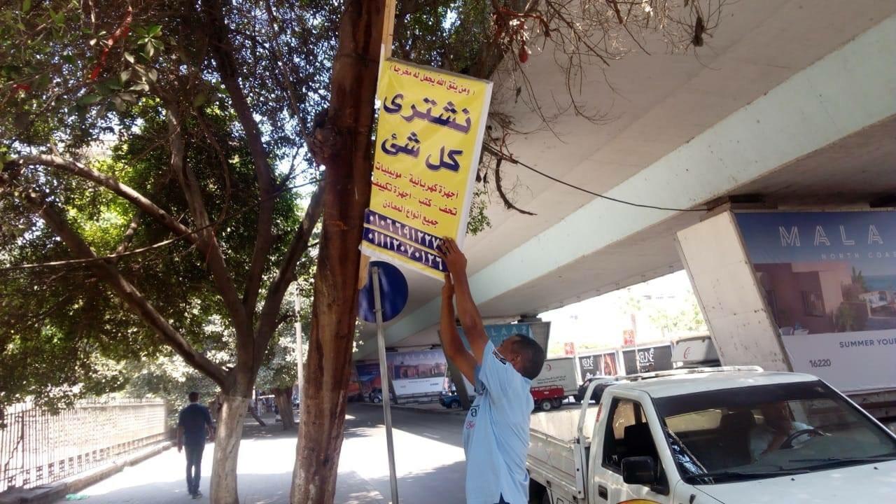 أجهزة الحي أثناء حملة إزالة اللافتات