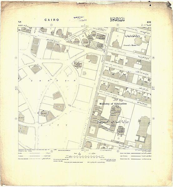 خريطة قديمة تعود إلى عام 1915 توضح يسارًا تخطيط حي جاردن سيتي ويفصله عن منطقة المنيرة شارع القصر العيني