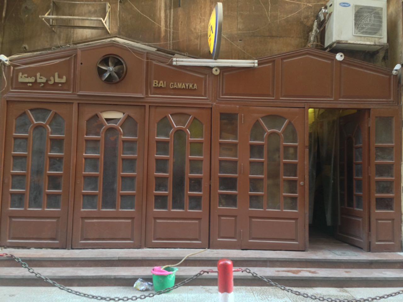 واجهة بار جاميكا بمنطقة البورصة - تصوير - أحمد جمال