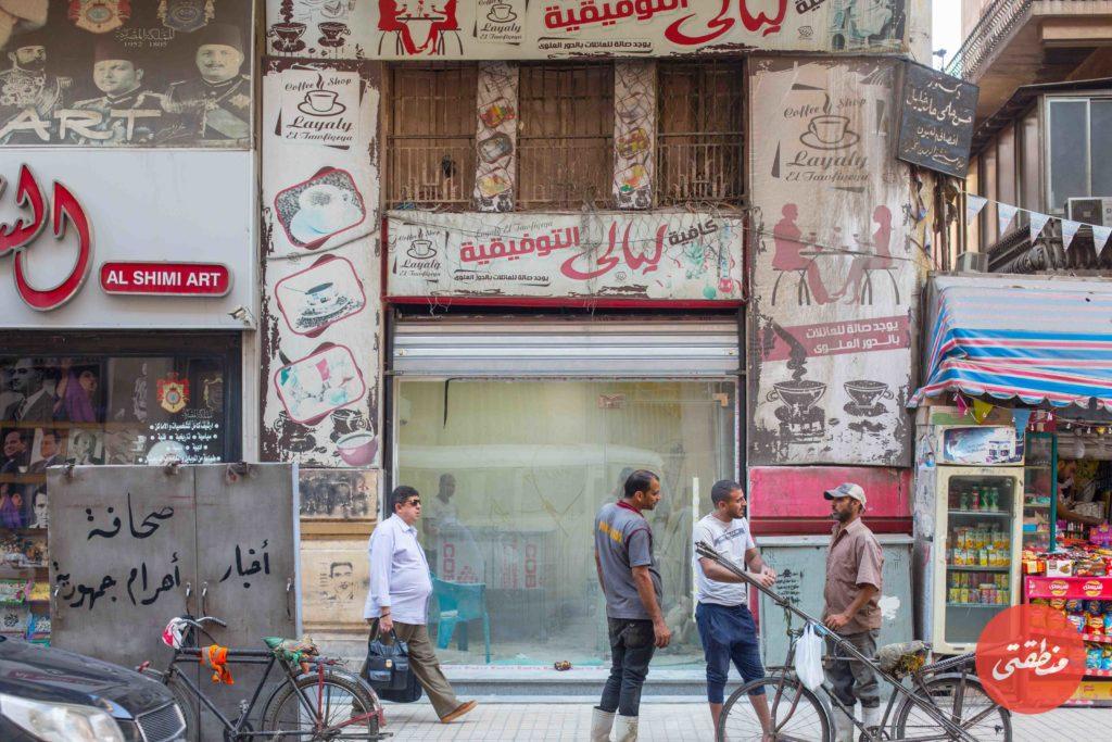 واجهة كافيتريا ليالي التوفيقية التي حلت محل البار حتى عام 2009 - تصوير - عبد الرحمن محمد