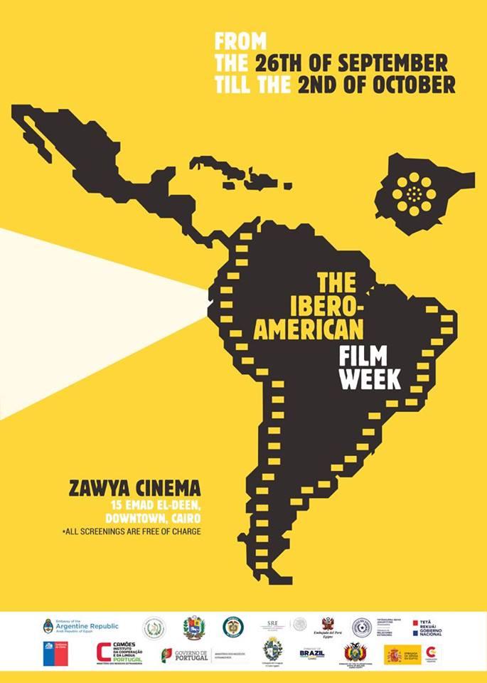 أسبوع الأفلام الايبيروأمريكية 2018 في سينما زاوية