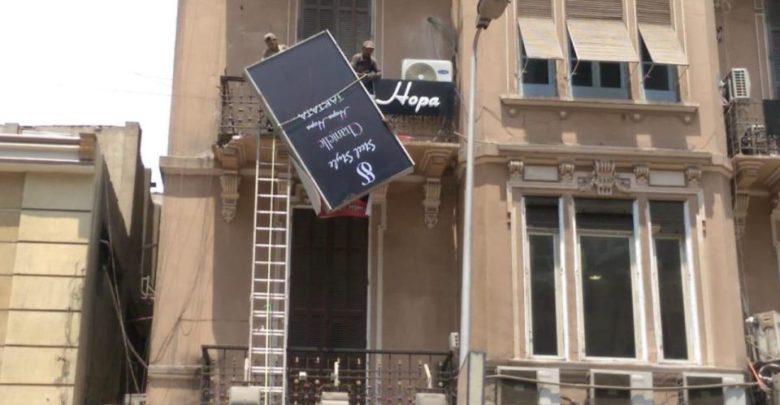أثناء حملة إزالة لافتة شانتيل