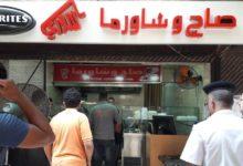 الأجهزة التنفيذية بحي غرب القاهرة، حملة، بقيادة اللواء هشام خشبة رئيس الحي