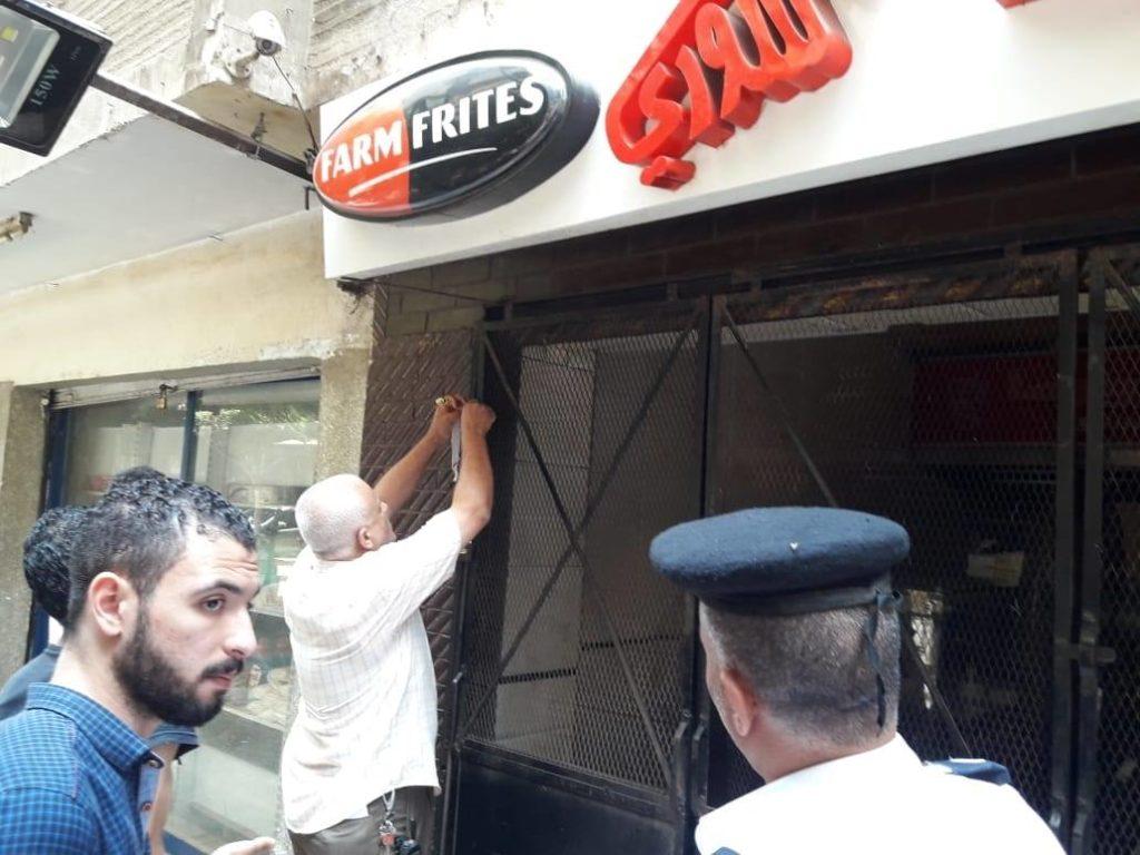 صورة اثناء غلق المطعم (المصدر: حي غرب القاهرة)