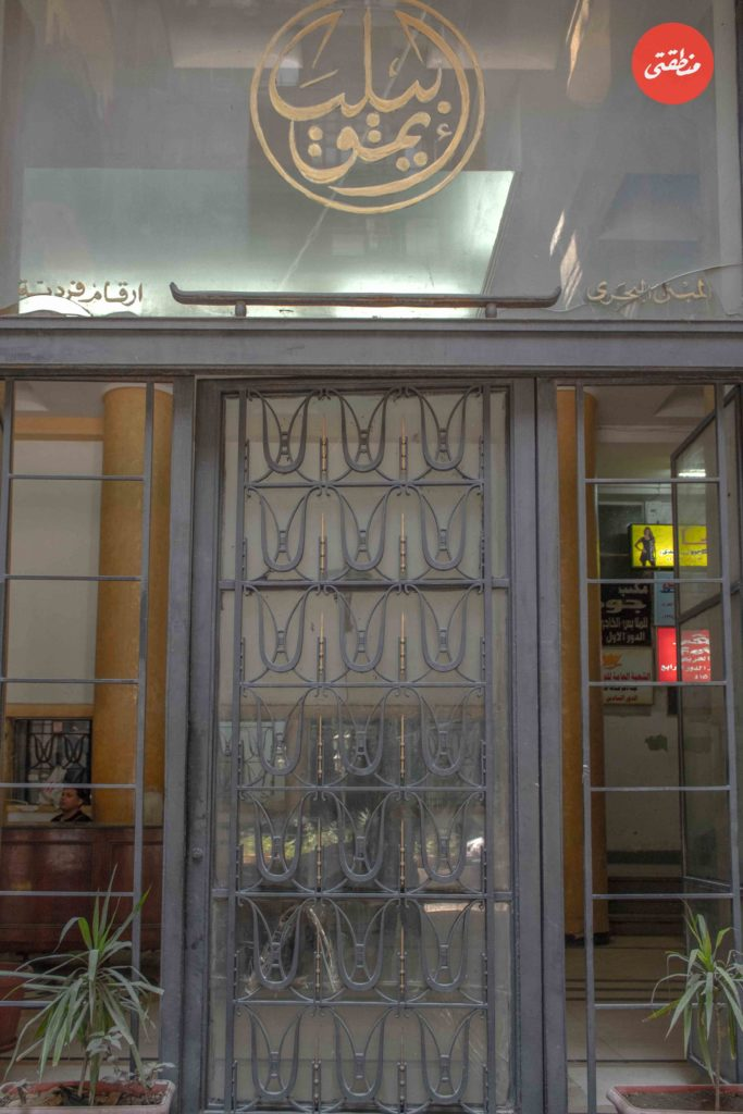 مدخل المبنى البحري لعمارة الإيموبيليا - تصوير - أحمد جمال