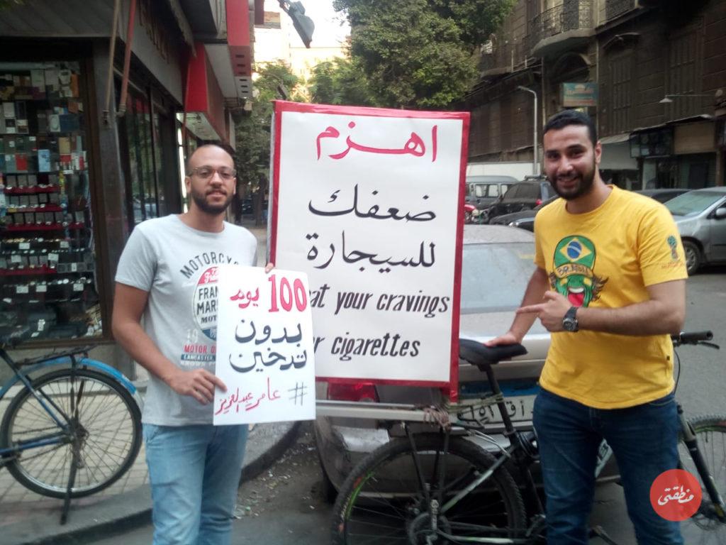 محمود يحيى وعامر عبد العزيز في شارع شريف