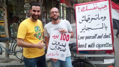 وقرر الصديقان الاحتفال في وسط البلد بمرور 100 يوم على ترك عامر للتدخين،