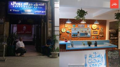 تحسن مؤشرات السياحة تفوز به مطاعم وسط البلد.. وتفاوت في الفنادق الصغيرة