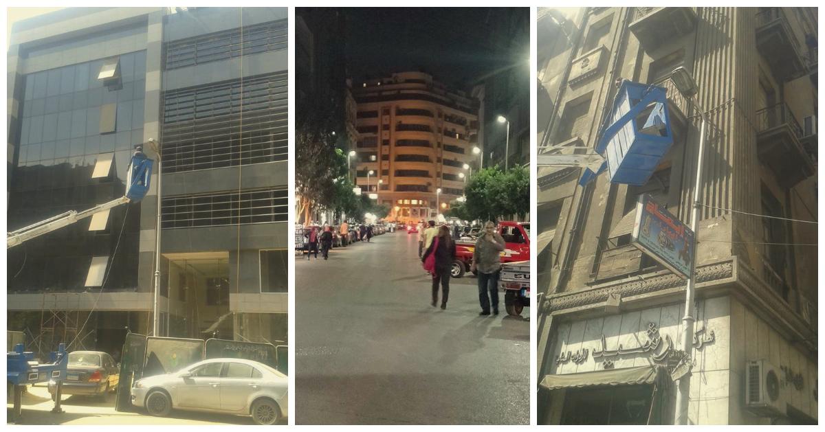قامت الأجهزة التنفيذية بأحياء المنطقة الغربية المختلفة ومنها حي عابدين وحي الأزبكية بتغيير مصابيح أعمدة الإنارة بشوارع وسط البلد