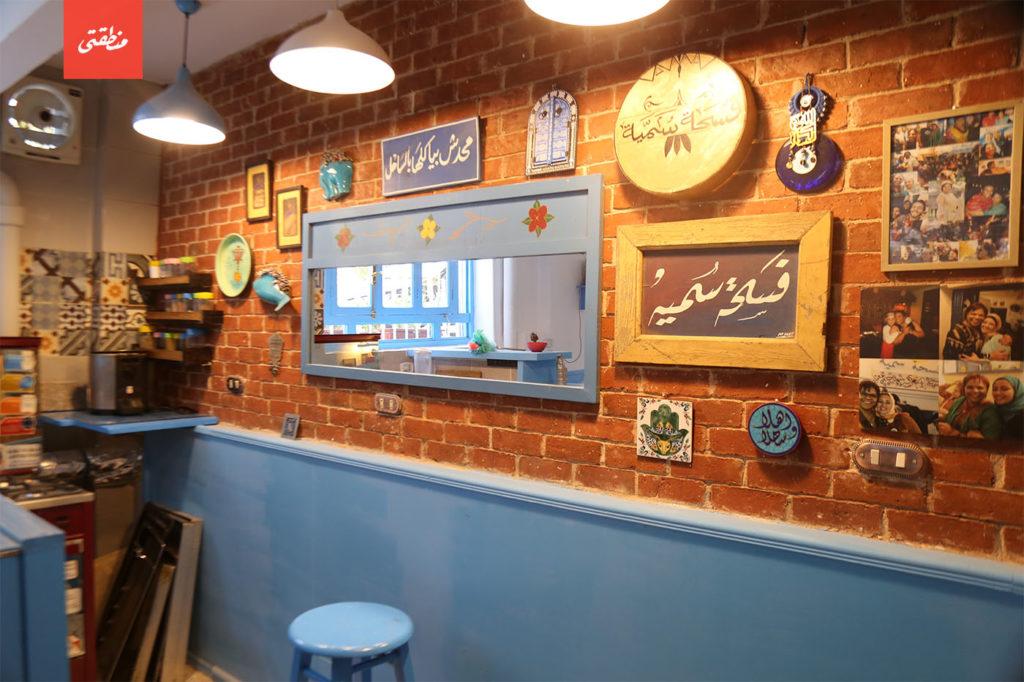 مطعم فسحة سمية بعد افتتاح مقره الجديد في شارع هدى شعراوي - تصوير - عبد الرحمن محمد