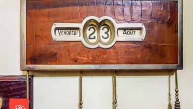 نتيجة حائط يدوية قديمة، معلقة على أحد حوائط منزل سعد باشا، وقد تركت على تاريخ وفاته، منذ ذلك الوقت وحتى اليوم - تصوير - ميشيل حنا