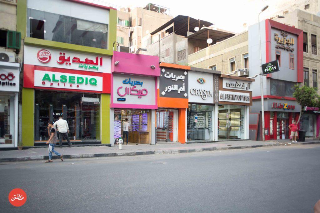 سوق النظارات في عابدين - تصوير - عبد الرحمن محمد