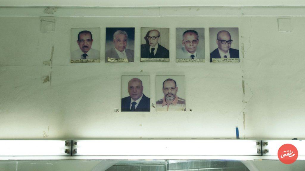 صور شخصية لرؤساء الرابطة منذ تأسيسها - تصوير - أحمد جمال