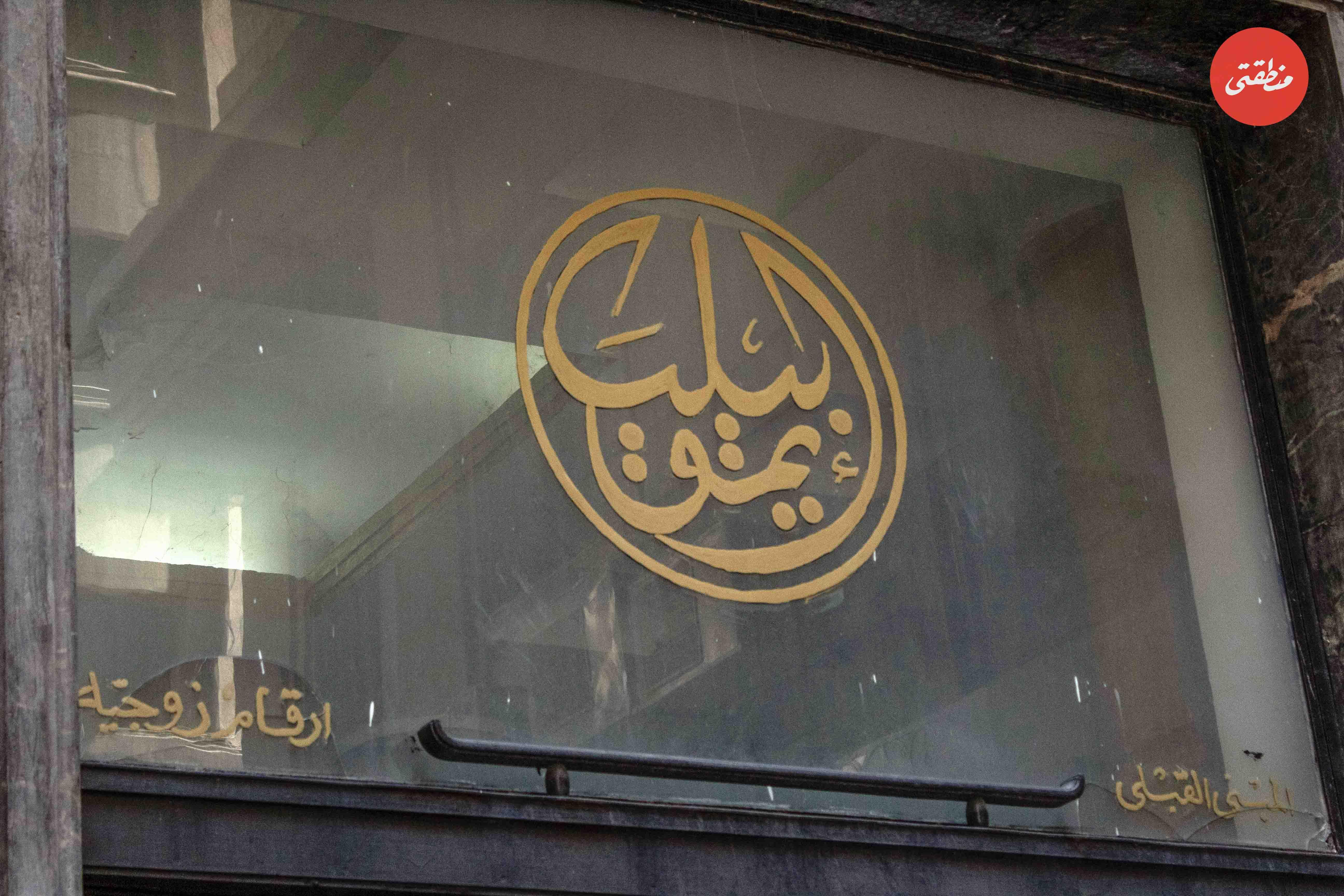 واجهة مدخل المبنى القبلي لعمارة الإيموبيليا - نصوير - أحمد جمال