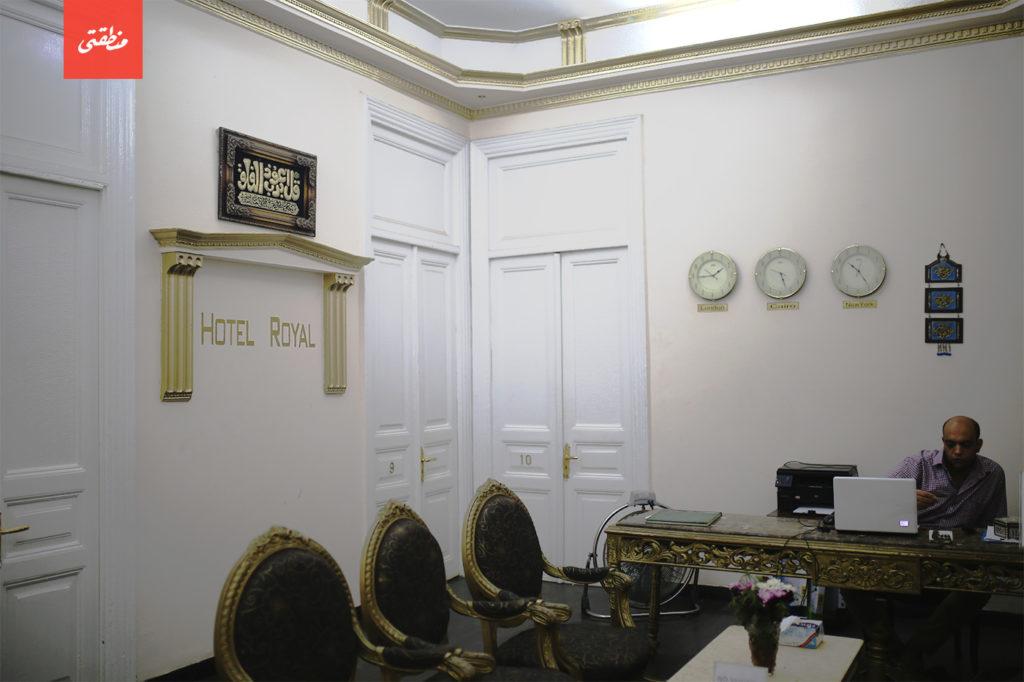 فندق رويال بمنطقة البورصة - تصوير - عبد الرحمن محمد