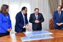 اجتماع رئيس الجمهورية واطلاعه على مخطط تطوير مثلث ماسبيرو