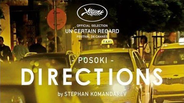 Directions (2017) Poster