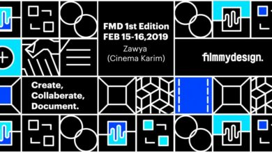 Film My Design 2019