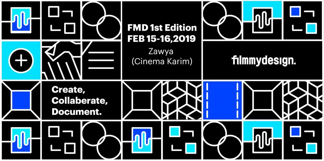 Film My Design 2019