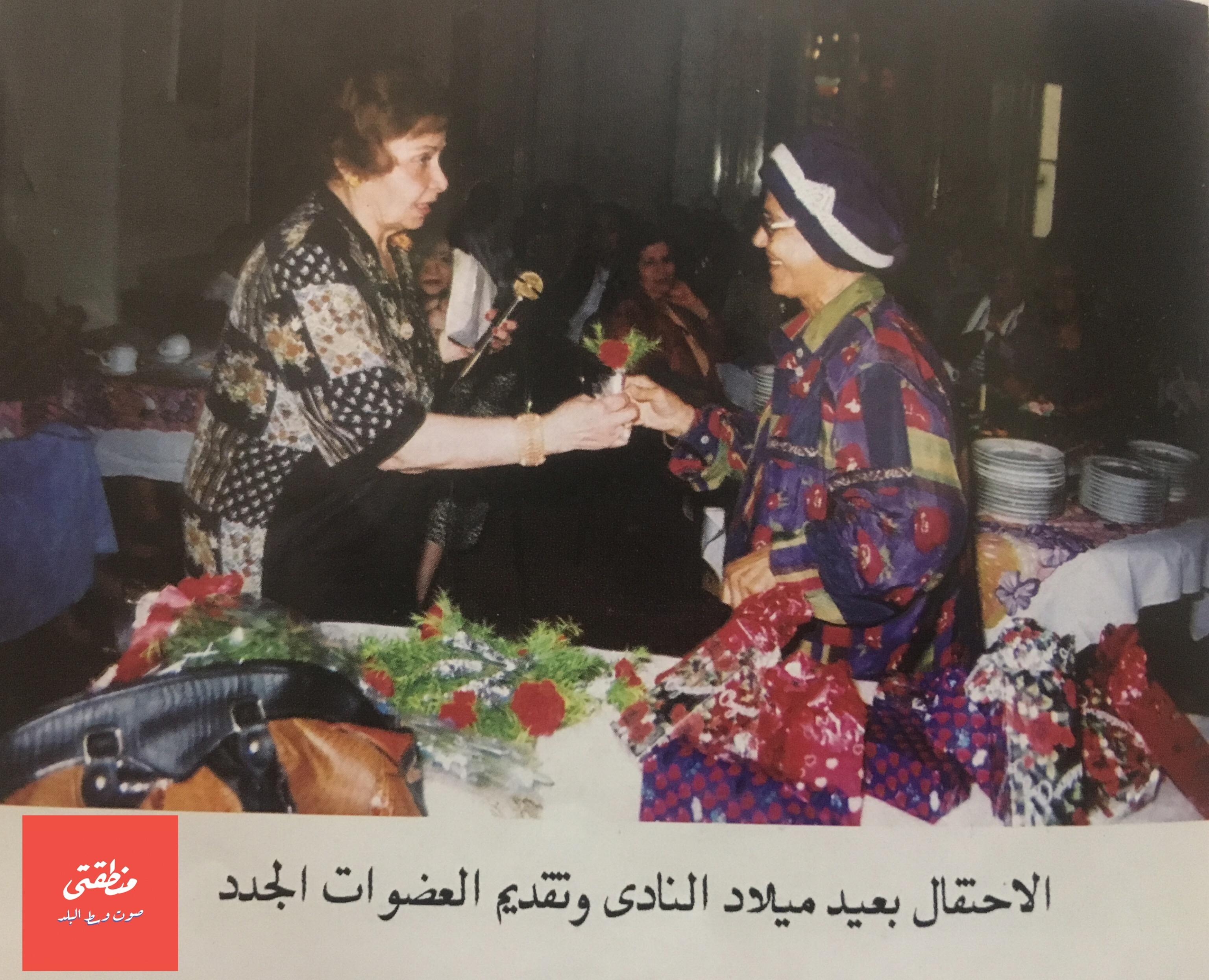 الاحتفال بعيد ميلاد نادي سيدات القاهرة
