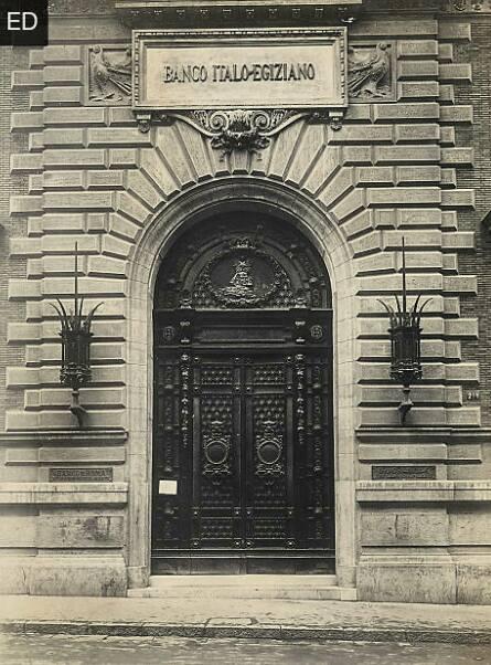 باب البنك الإيطالي عام 1925