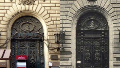 باب البنك الإيطالي