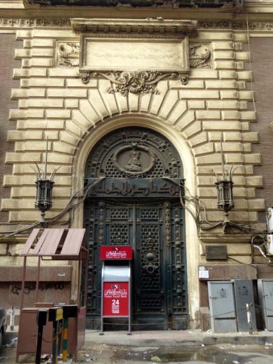 باب البنك الإيطالي في العصر الحديث