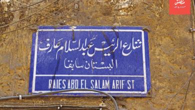 عشرة جنيهات فى حسين المعمار